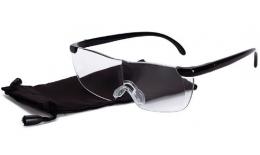 Zväčšovacie okuliare ZOOM GLASSES