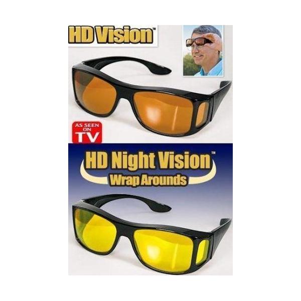 Okuliare pre vodičov - Night View Glasses - Internetový obchod s TV ... 0764a31a401