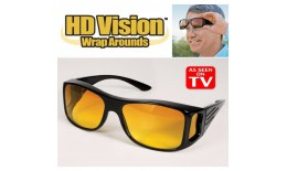 Univerzálne okuliare - HD VISON Glasses