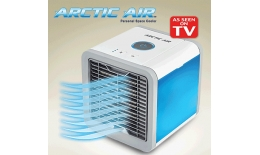 Ochladzovač vzduchu COOL DOWN