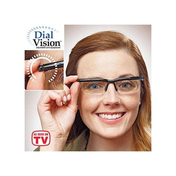 38db7cd1e Okuliare Dial Vision Zoom - Internetový obchod s TV produktami ...