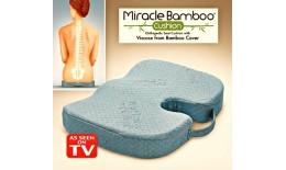 Vankúš na sedenie Miracle Bamboo Cushion