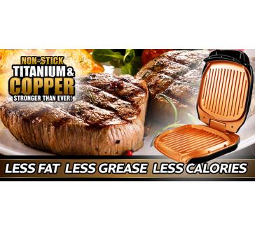Gotham Low Fat Grill