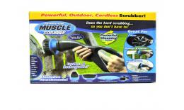 Čistiaca kefa elektrická Muscle Scrubber